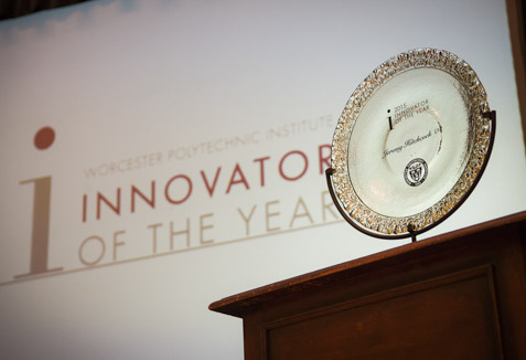 Innovator of the Year Award