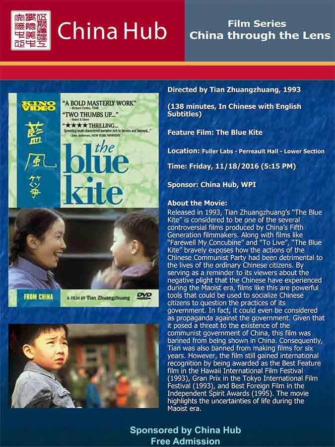 China Hub Film Series
