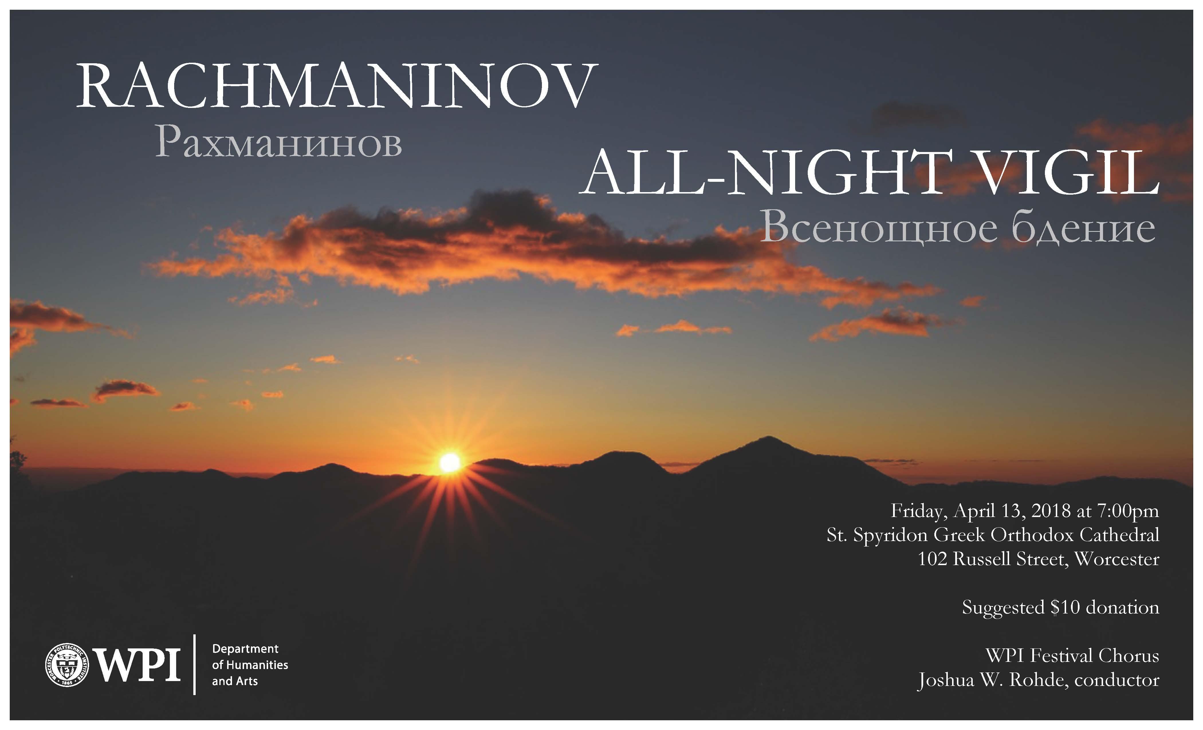 All-Night Vigil alt