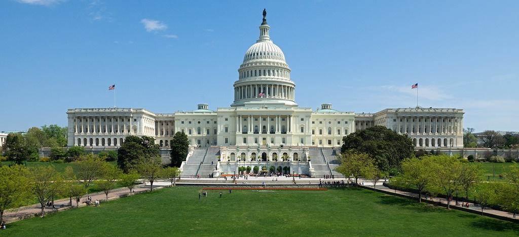 US Capitol Visitor Center alt