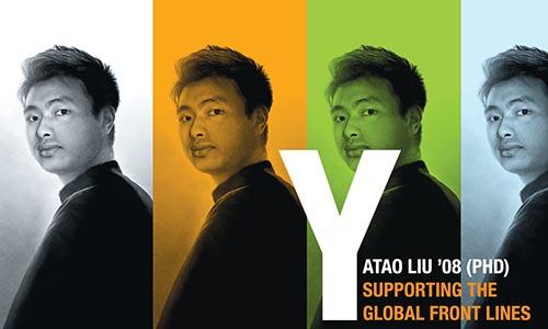 WPI alumni yitao liu