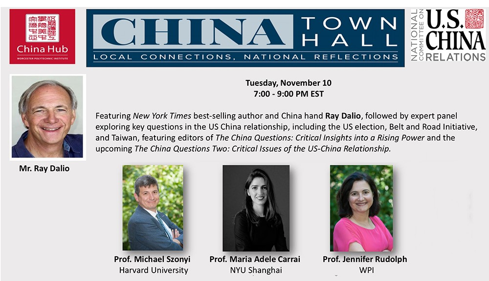 China Town Hall flyer