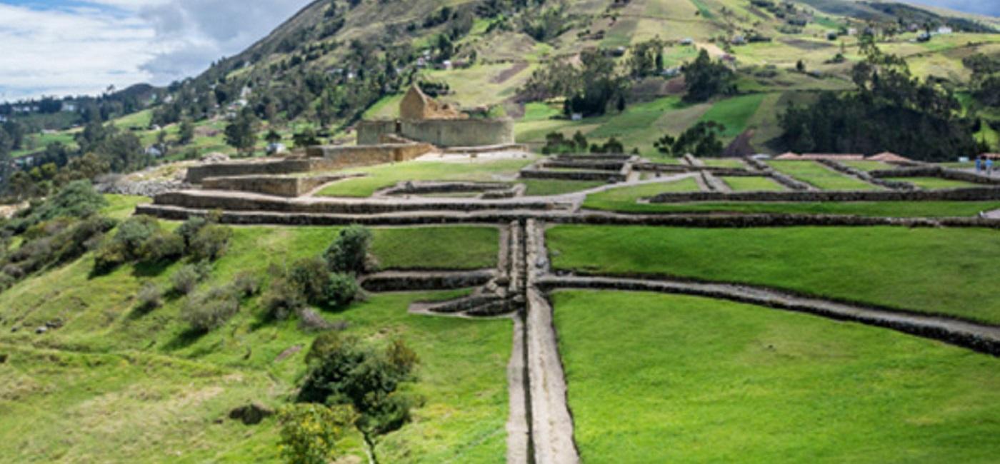 Cuenca, Ecuador Project Center - IQP alt
