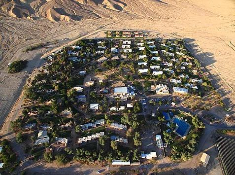 Israel Project Center (Eilat) - IQP alt